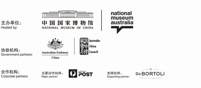 Logos for National Museum of China, National Museum of Australia, Australian Government Australia China Council, Australia Post and DeBortoli.