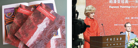 Two colour photographs, side by side. The left side photograph shows several copies of the Museum's 2008-2009 annual report displayed on a table. In photograph on the right the Governor-General Quentin Bryce AC stands at a lectern. The Museum's Director Andrew Sayers AM is sitting on the right side of the lectern.