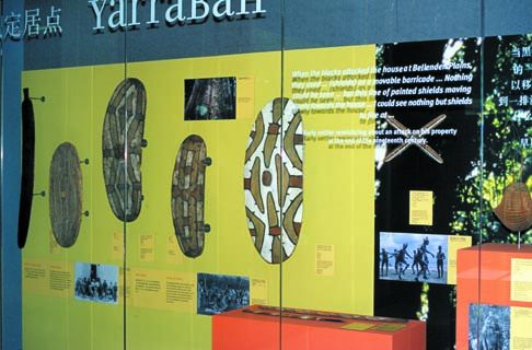 Stories from Australia's Yarrabah people and other traditional communities on show in China in the Museum's first international exhibition