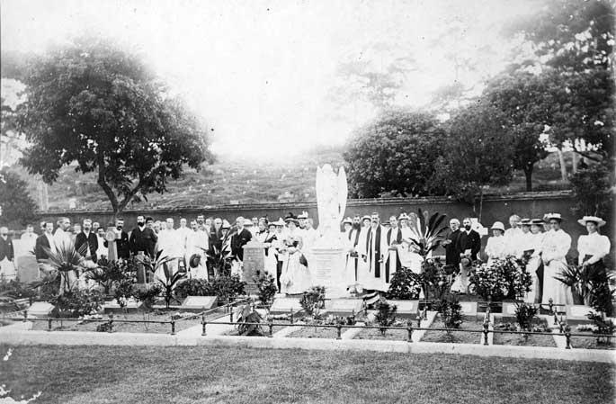 Dedication of monument to Kucheng massacre victims