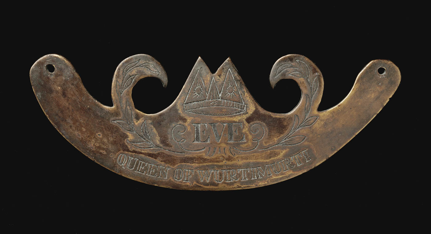Engraved breastplate with an image of a crown top centre. - click to view larger image