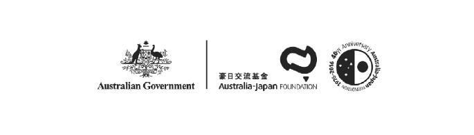 Australian Government, Australian-Japan Foundation logos