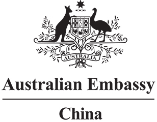 Australian Embassy, China