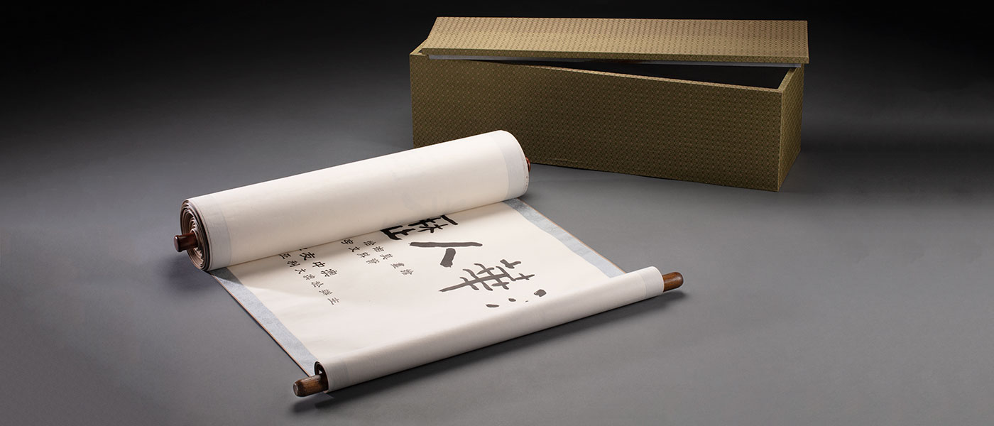 Chinese scroll and box. - click to view larger image