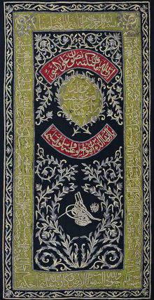 A wall hanging made of silk, gilt and silver thread