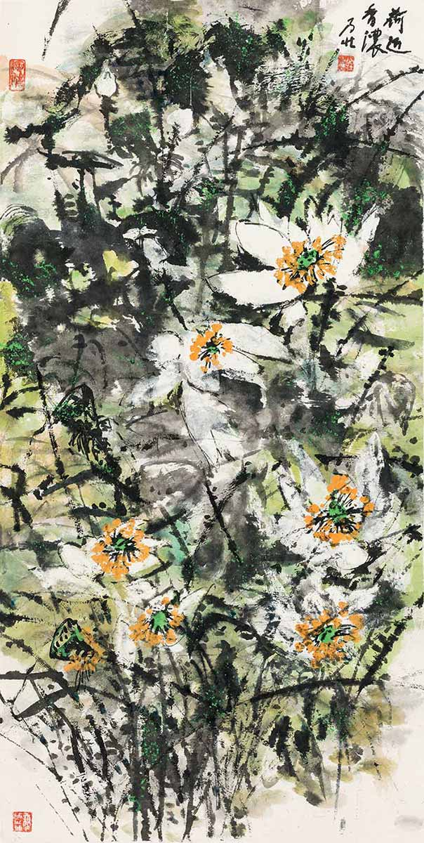 Chinese calligraphic painting in coloured inks showing yellow flowers with green and grey foliage. - click to view larger image