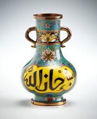 Cloisonné brass vase
