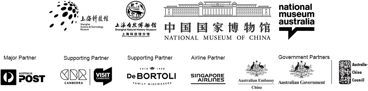 Logos for Old Masters exhibition