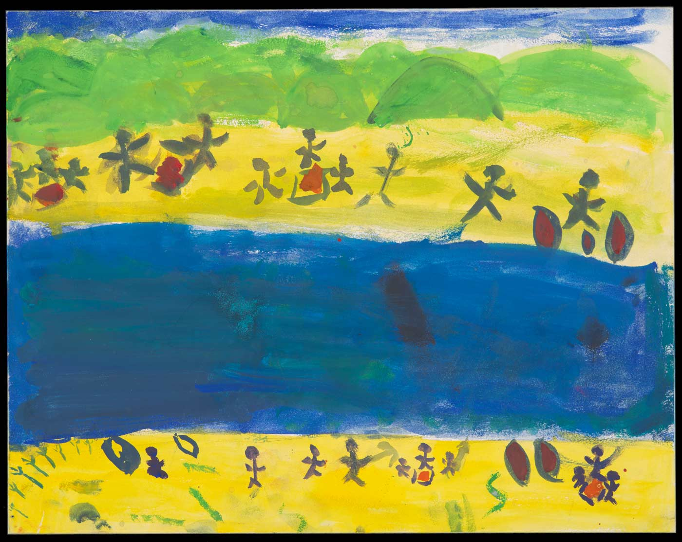 Painting on aquabord, depicting figures and campfires on a yellow shoreline either side of a blue river. Green landscape and blue sky appear across the top of the painting. - click to view larger image