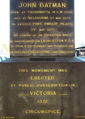 Inscription on Batman memorial