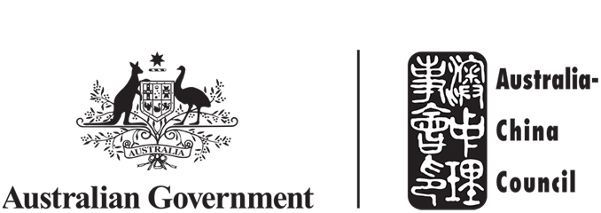 Australia China Council