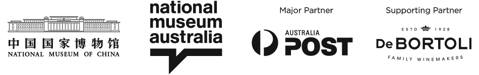 Logos for National Museum of China, National Museum of Australia, Australia Post and DeBortoli.