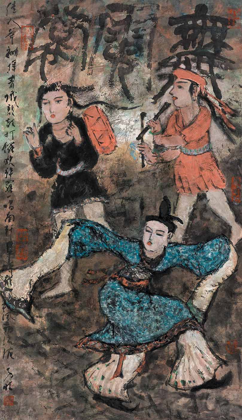 Chinese calligraphic painting showing three people: one plays a drum, another a wind instrument and the third dances in the foreground. - click to view larger image