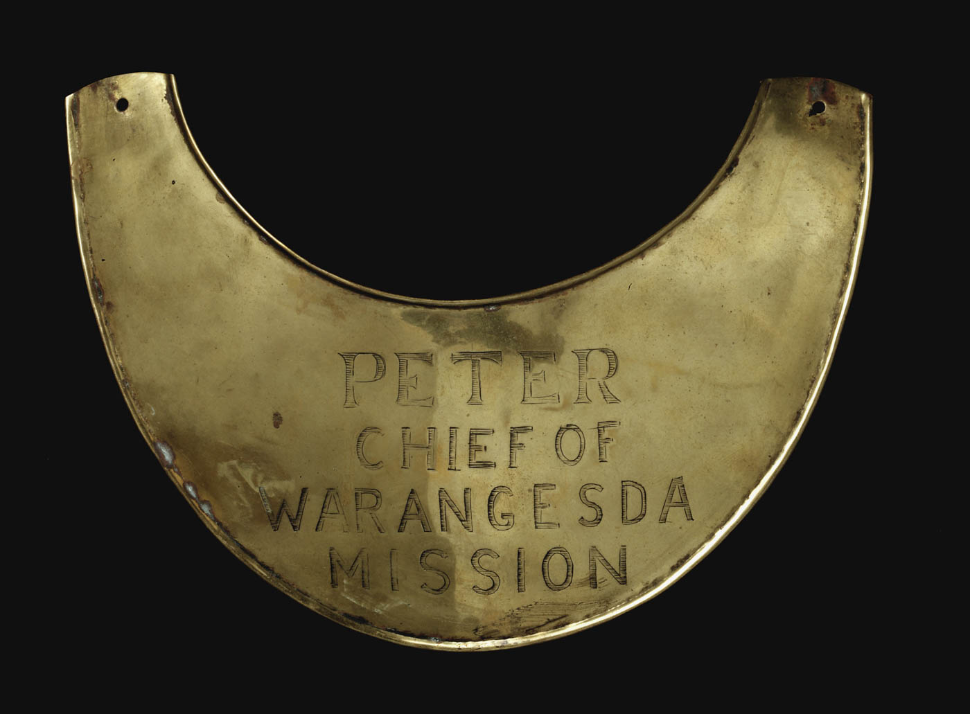 Engraved breastplate. - click to view larger image