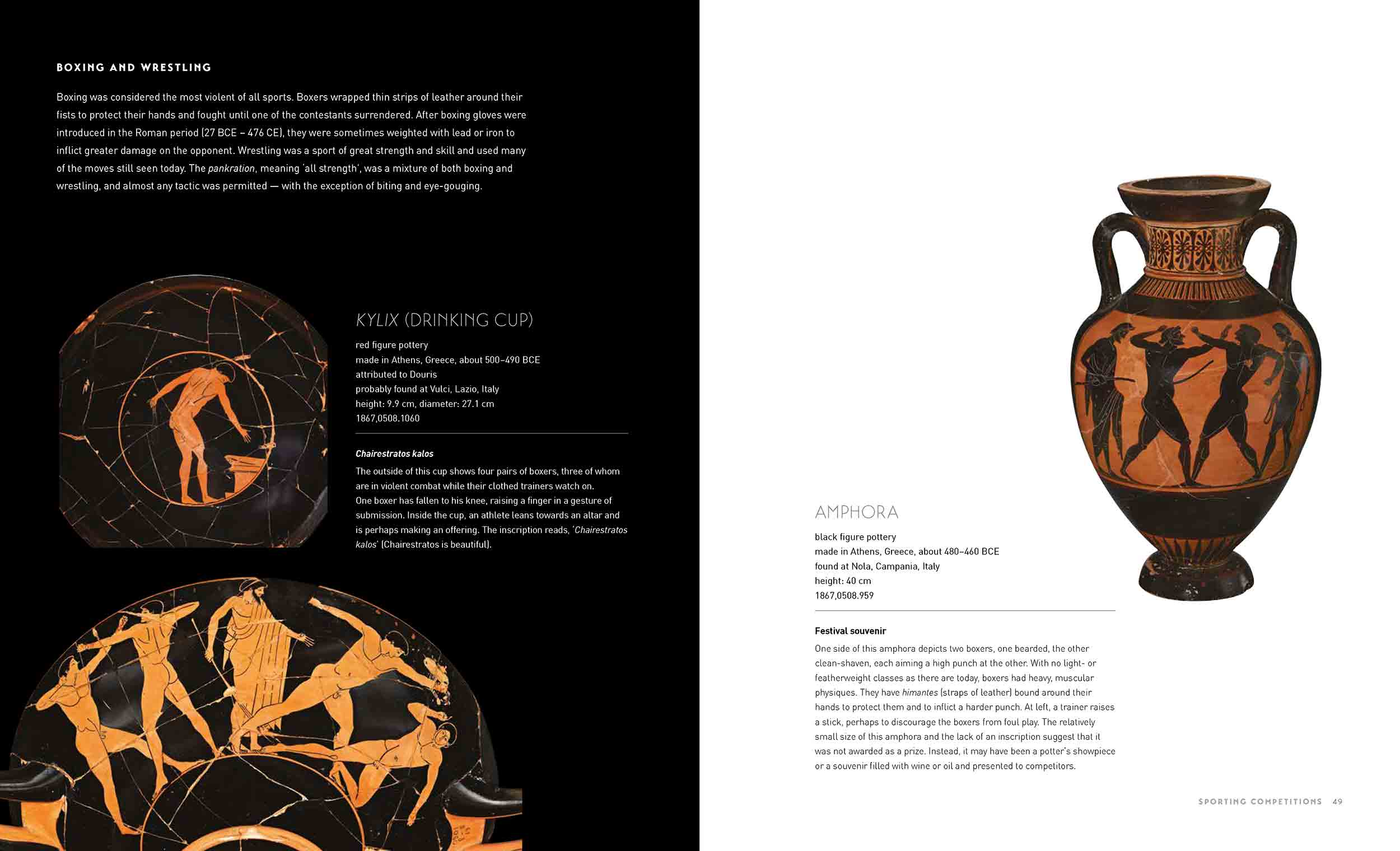Sample page of a catalogue featuring a vase images and text. - click to view larger image