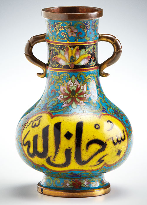 Cloisonné vase with Islamic inscriptions - click to view larger image