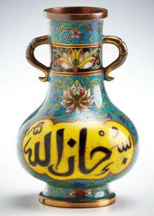 Cloisonné vase with Islamic inscriptions