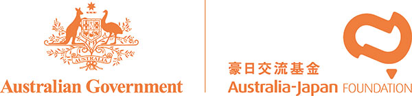 Logos for Australian Government and Australia-Japan Foundation.