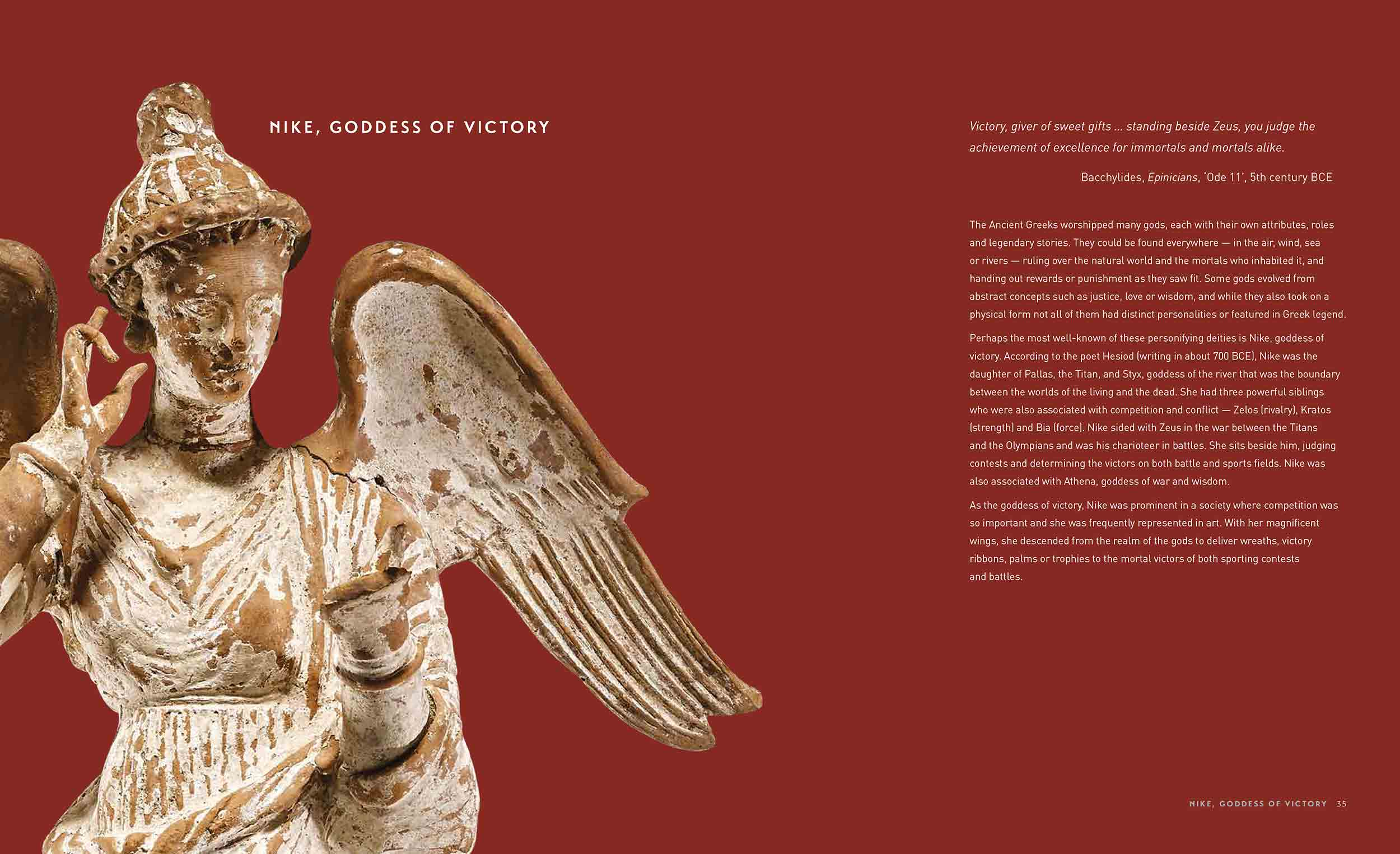 Sample page of a catalogue featuring a marble statue and text. - click to view larger image