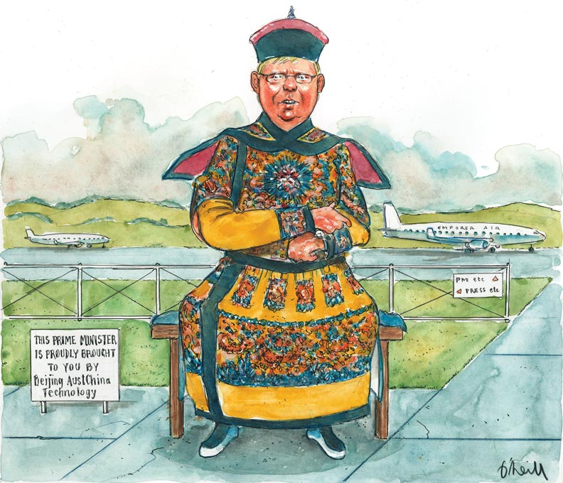 Kevin Rudd, dressed in a traditional Chinese costume in shades of green, yellow and red. He sits on a stool beside a sign which says 'This Prime Minister is proudly brought to you by Beijing AustChina Technology'. An aeroplane marked 'Emporer (sic) Air' sits on a runway in the background. A sign saying 'PM etc' points to the runway while another arrow directs 'PRESS etc' behind a fence.   - click to view larger image