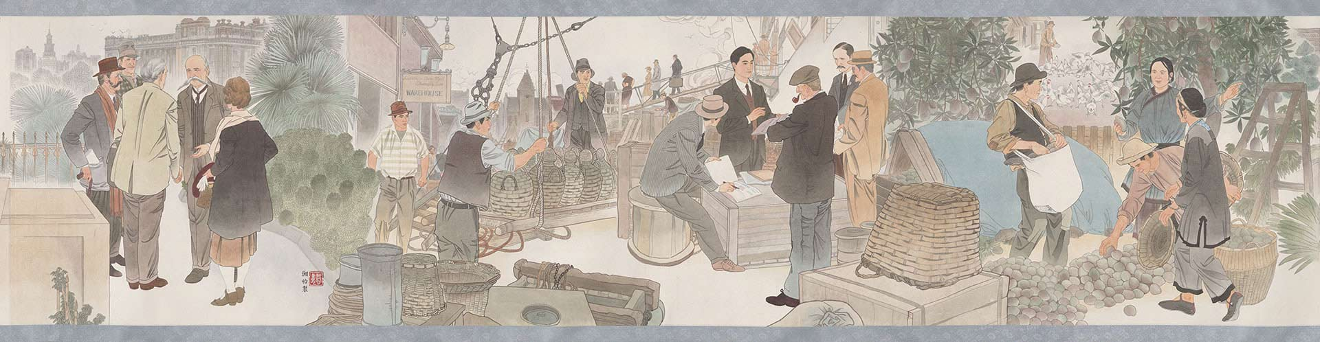 Stitched panels of the Harvest of Endurance scroll featuring 'Entrepreneurs' and 'Politics and racism'.