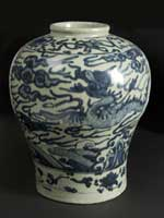 A decorative ceramic vase.