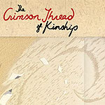 Detail from the Crimson Thread of Kinship interactive